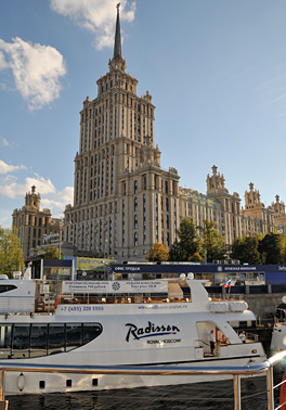 Radisson Royal Moscow - River Cruise