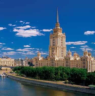 Ukraina Hotel - Radisson Royal Moscow