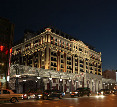 The Ritz Carlton Moscow - Facade